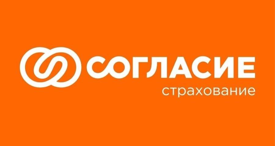Страховая компания «Согласие» возместила ущерб в размере 3,4 млн руб. за повреждение 9 вагоновСтраховая компания «Согласие» выполнила обязательства по договору страхования гражданской ответственности владельцев железнодорожной инфраструктуры.В результате схода с рельс на Красноярской железной дороге получили повреждения 9 вагонов. Страховая компания «Согласие» признала случай страховым и произвела выплату в размере 3,43 млн руб.http://www.insur-info.ru/pressr/71011/