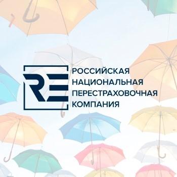 РНПК выплатила 229 млн р. по убытку на шахте «Мир»Российская национальная перестраховочная компания (РНПК) выплатила страховой группе «СОГАЗ» 229 млн р. по аварии в шахте рудника «Мир» компании «АЛРОСА» которая произошла в августе 2017 г.Рудник был застрахован в компании «СОГАЗ» и перестрахован в рамках облигаторной программы. Доля РНПК в программе – 10%Оплаченные 229 млн р. – это первая часть страхового возмещения, безусловно причитающаяся перестрахователю – компании «СОГАЗ», сообщает нацперестраховщик.Как уже сообщало АСН, РНПК оценила ущерб от аварии на руднике «Мир» для владельца объекта (ПАО «Алроса») в 16 млрд р. Это следует из отчета РНПК о структуре портфеля убытков за 2017 г.  Авария на руднике «Мир» произошла 4 августа в результате неконтролируемого прорыва воды из карьера «Мир» в шахту. На руднике находился 151 человек, из которых в тот же день были эвакуированы 143 человека. Поиски восьми шахтеров были прекращены 26 августа. В результате аварии были полностью разрушены горные выработки и горно-шахтное оборудование, а также затоплены два горизонта. В сентябре «АЛРОСА» сообщила, что остановит работы по добыче на руднике «Мир» в 2018 г.Активы «Алросы», включая рудник «Мир», застрахованы в «СОГАЗе». Условия страховой программы предусматривают страхование на условиях «от всех рисков» и оценку ущерба по восстановительной стоимости. Лимит ответственности по одному страховому случаю установлен в размере 10,5 млрд р.http://www.asn-news.ru/news/67248#ixzz5pvqE2ThX