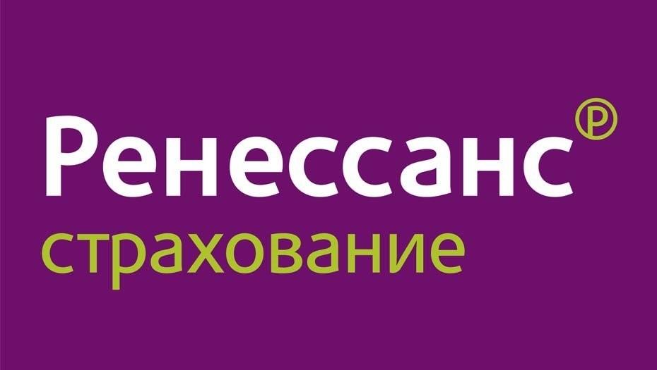 «Ренессанс страхование» будет урегулировать убытки через WhatsAppКомпания «Ренессанс страхование» первой на российском страховом рынке предлагает полный процесс урегулирования через официальный канал WhatsApp.Через самый популярный мессенджер в России теперь можно сообщить о страховом случае по каско и страхованию имущества частных лиц, отправить фото документов, получить консультацию, узнать сроки принятия решения и получить направление на ремонт, сообщает страховщик.«Мы полностью меняем путь клиента при обращении в страховую компанию: теперь вообще не нужно приезжать в офис компании и привозить оригиналы документов. Мы экономим время клиента и главное – общаемся с ним там, где ему действительно удобно и комфортно: через мессенджеры, в мобильном приложении, через чат бот или по электронной почте», ‒ комментирует вице-президент компании «Ренессанс страхование» Владимир Тарасов.Сейчас «Ренессанс страхование» более 80% всех убытков каско урегулирует без посещения клиентом офиса компании. Через электронные каналы коммуникации (WhatsApp, электронная почта, мобильное приложение) компания урегулирует более 40% всех страховых случаев, при этом еженедельно растет доля урегулирования именно через WhatsApp и Viber. Так, за полтора месяца (с момента запуска проекта) через мессенджер было заявлено более 15% всех страховых случаев по каско.По страхованию имущества частных лиц более 90% всех случаев урегулируется электронными способами, где доля WhatsApp и Viber – 40%.«В ближайшее время мы запустим урегулирование самого массового сегмента – ОСАГО – через WhatsApp. Это в корне изменит клиентский путь и в разы повысит уровень удовлетворенности клиентов», – отметил Владимир Тарасов.http://www.asn-news.ru/news/71941#ixzz65ugIE1v7
