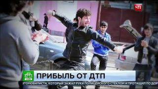 спецоперация ФСБ в Сочи против