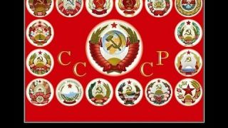 Прекрасное далёко (в память о СССР)