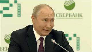 Совещание по искусственному интеллекту у Путина.