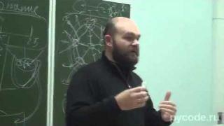 Холопов - Человек в условиях информационной агрессии. Часть 1