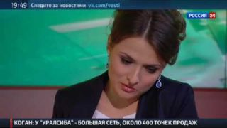 УРАЛСИБ: Владимир Коган рассказал о развитии банка