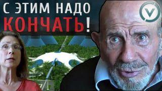 """""""С этим пора кончать!"""" - Жак Фреско - Проект Венера"""