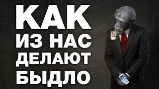 О масс медиа в России