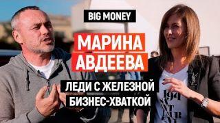 Марина Авдеева. Про СК «Арсенал Страхование», конкуренцию в бизнесе и лидерство  Big Money #40