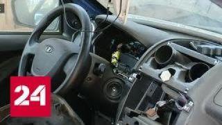 Кто заплатит за разбитую машину, если страховщик - банкрот?