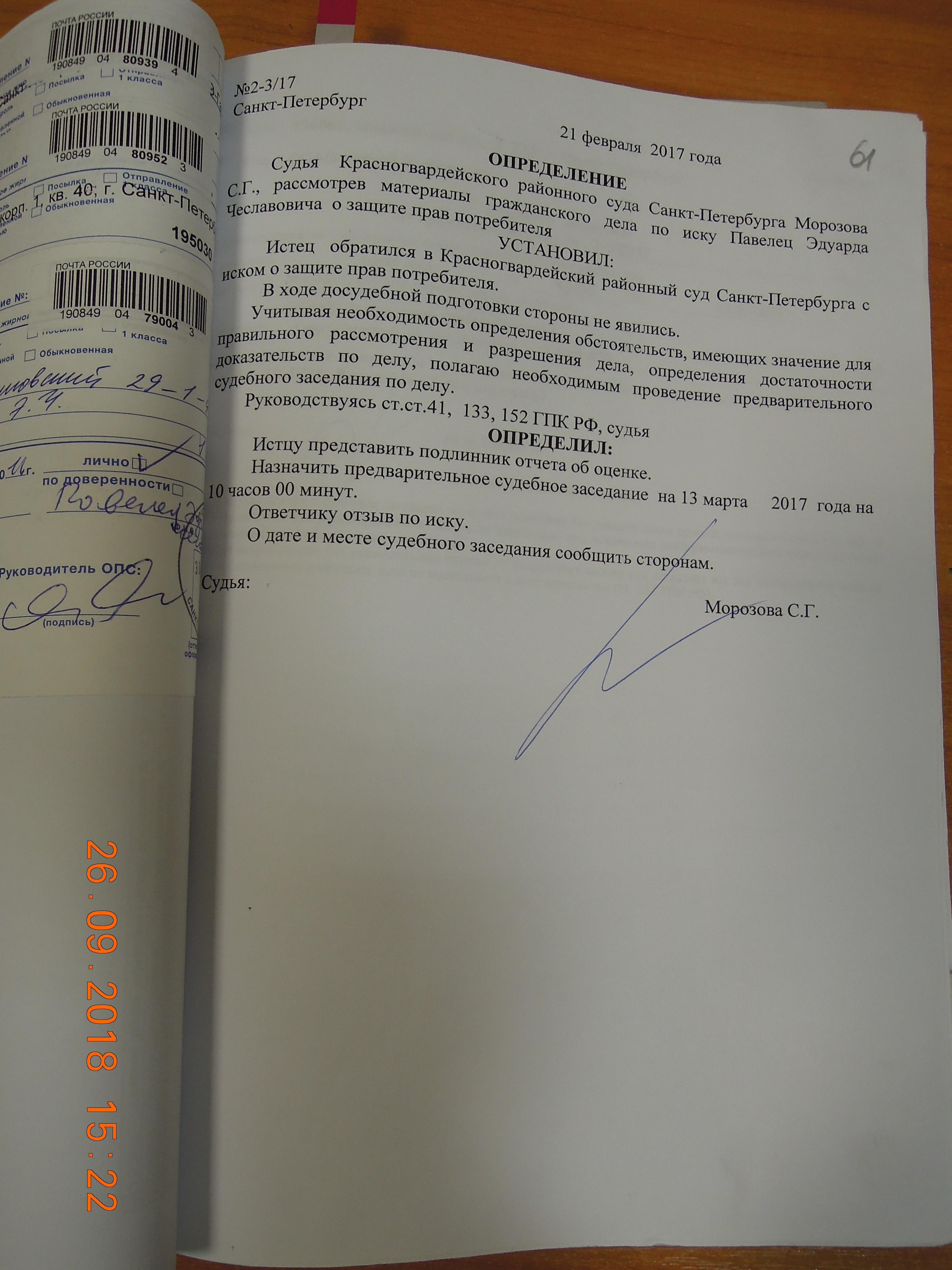 DSCN4506.JPG