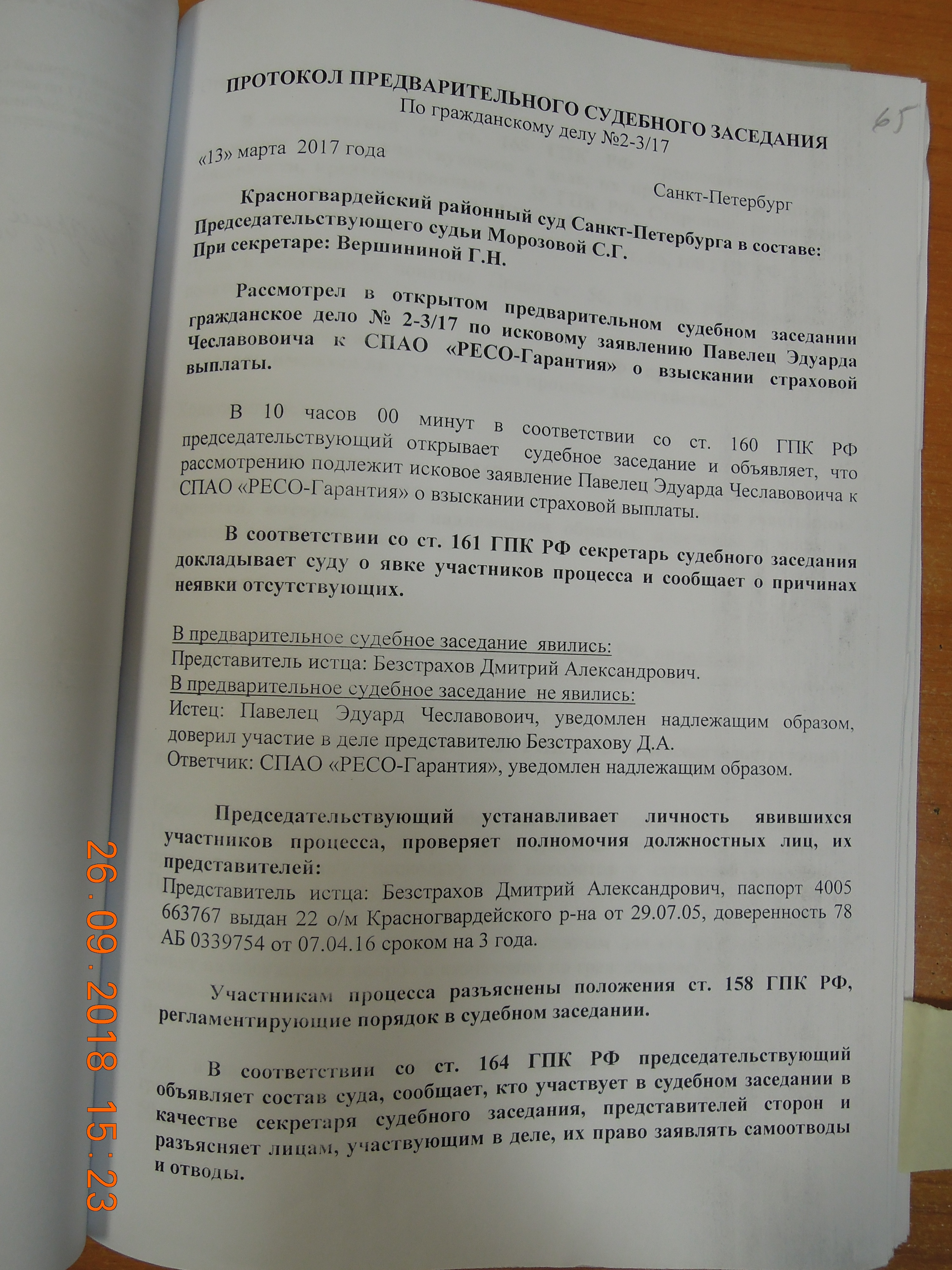 DSCN4510.JPG