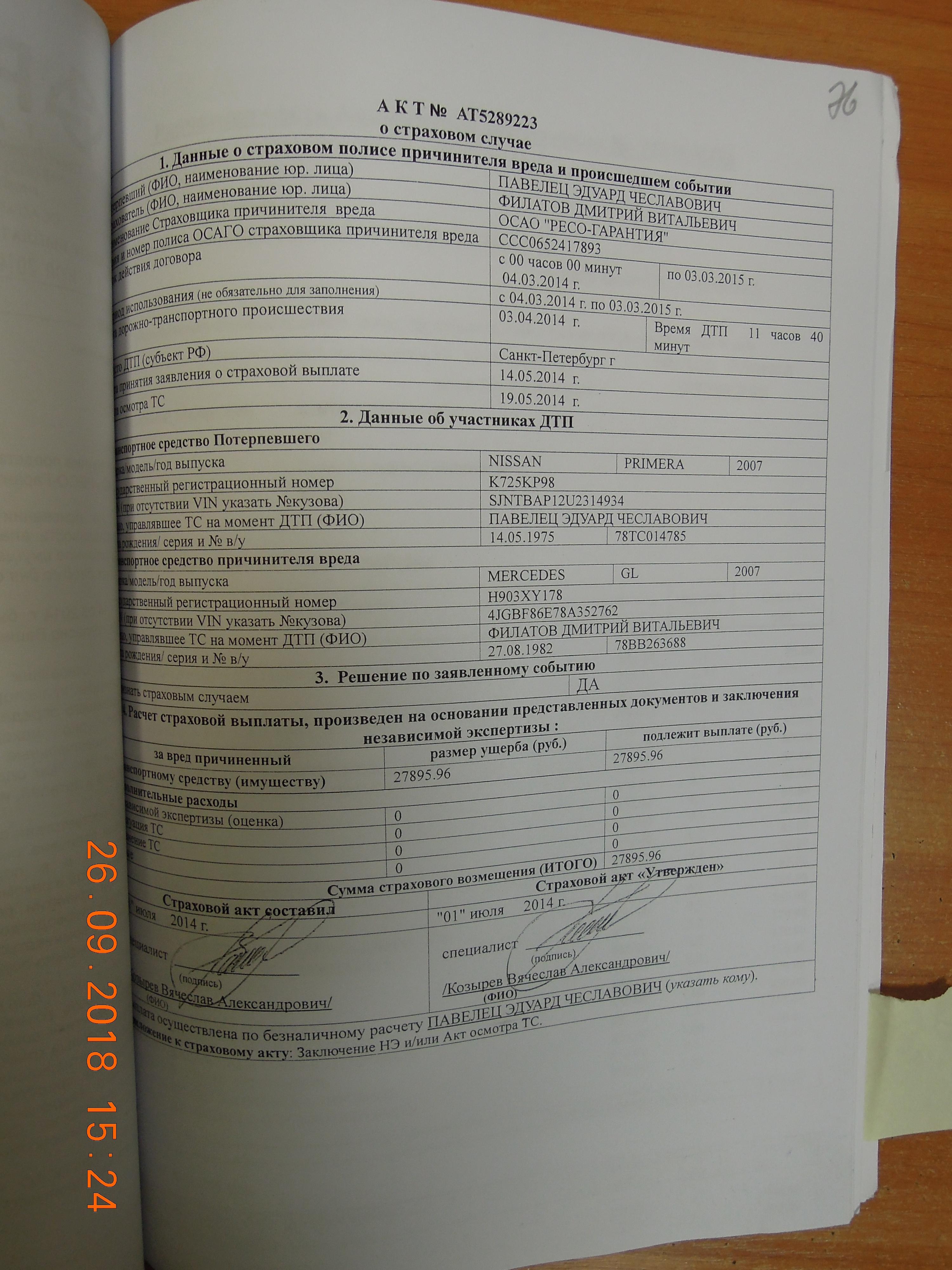 DSCN4521.JPG