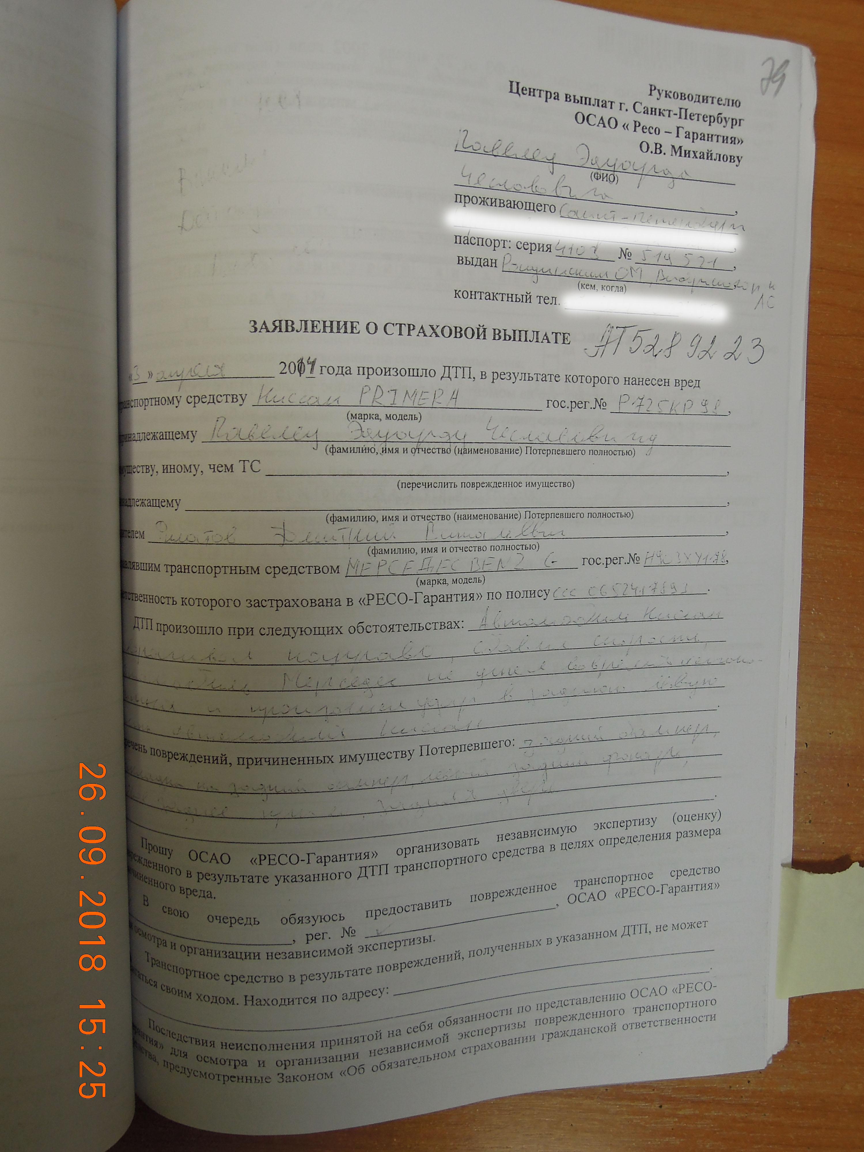DSCN4524.JPG