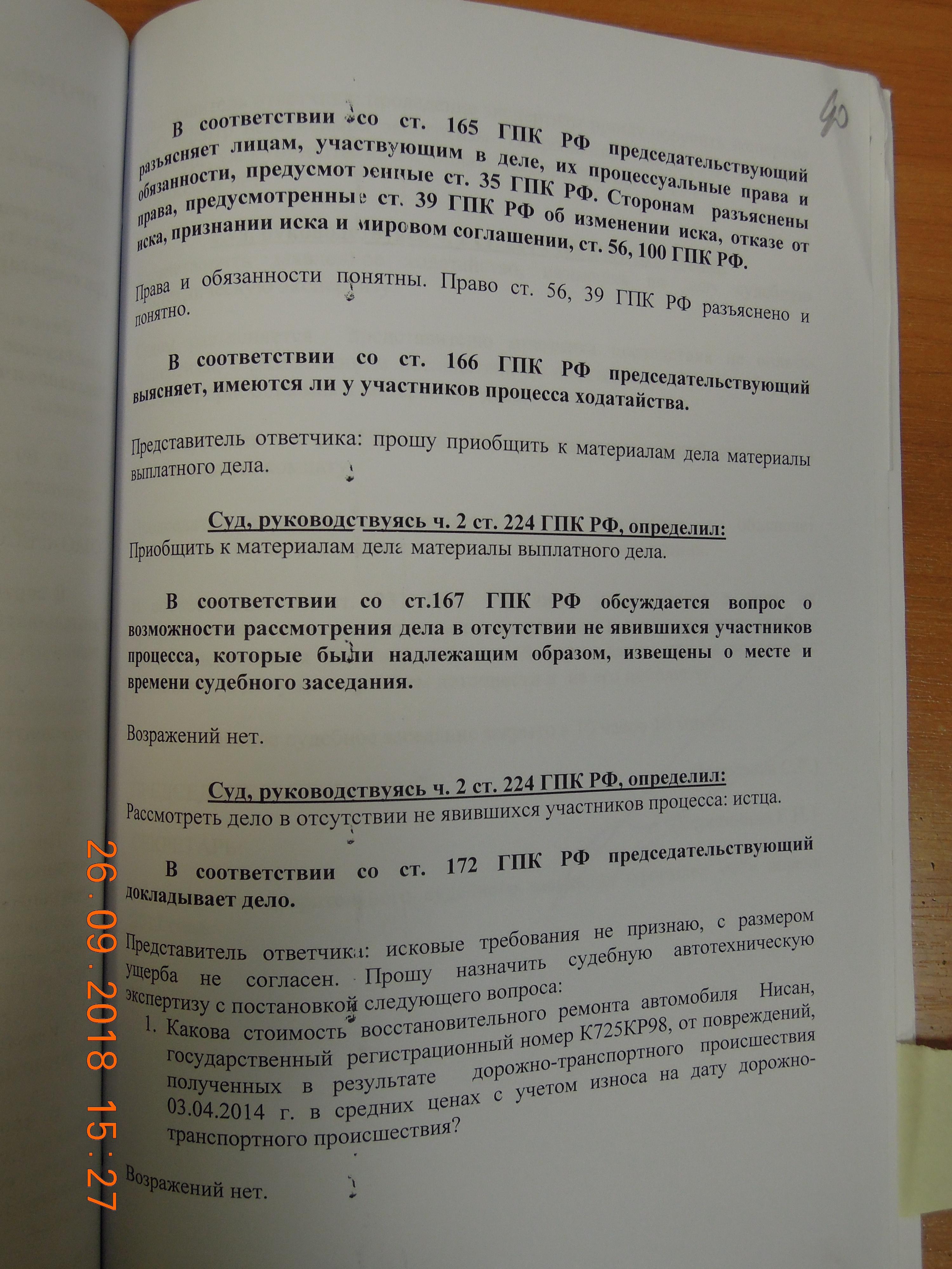 DSCN4538.JPG