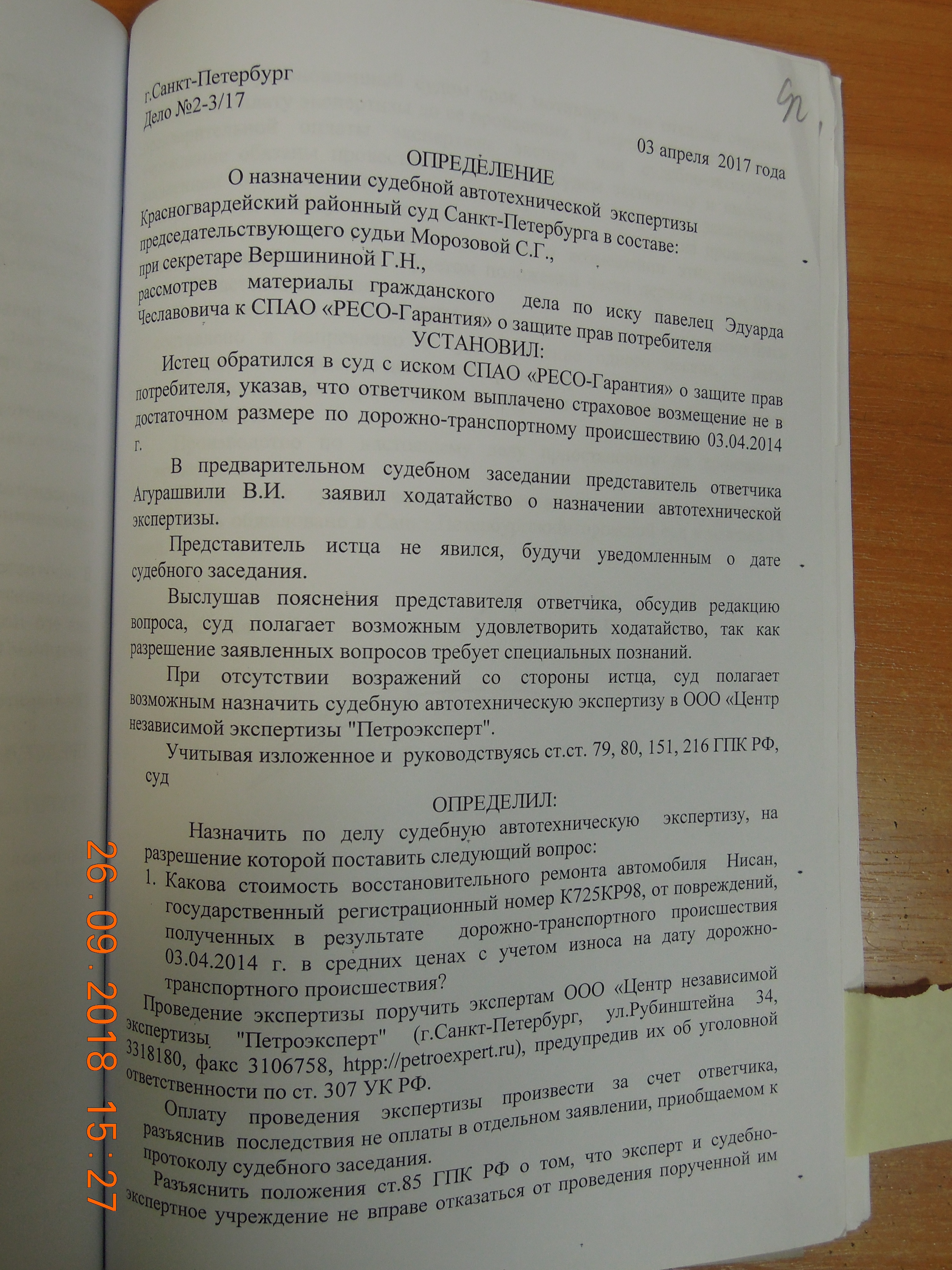 DSCN4540.JPG