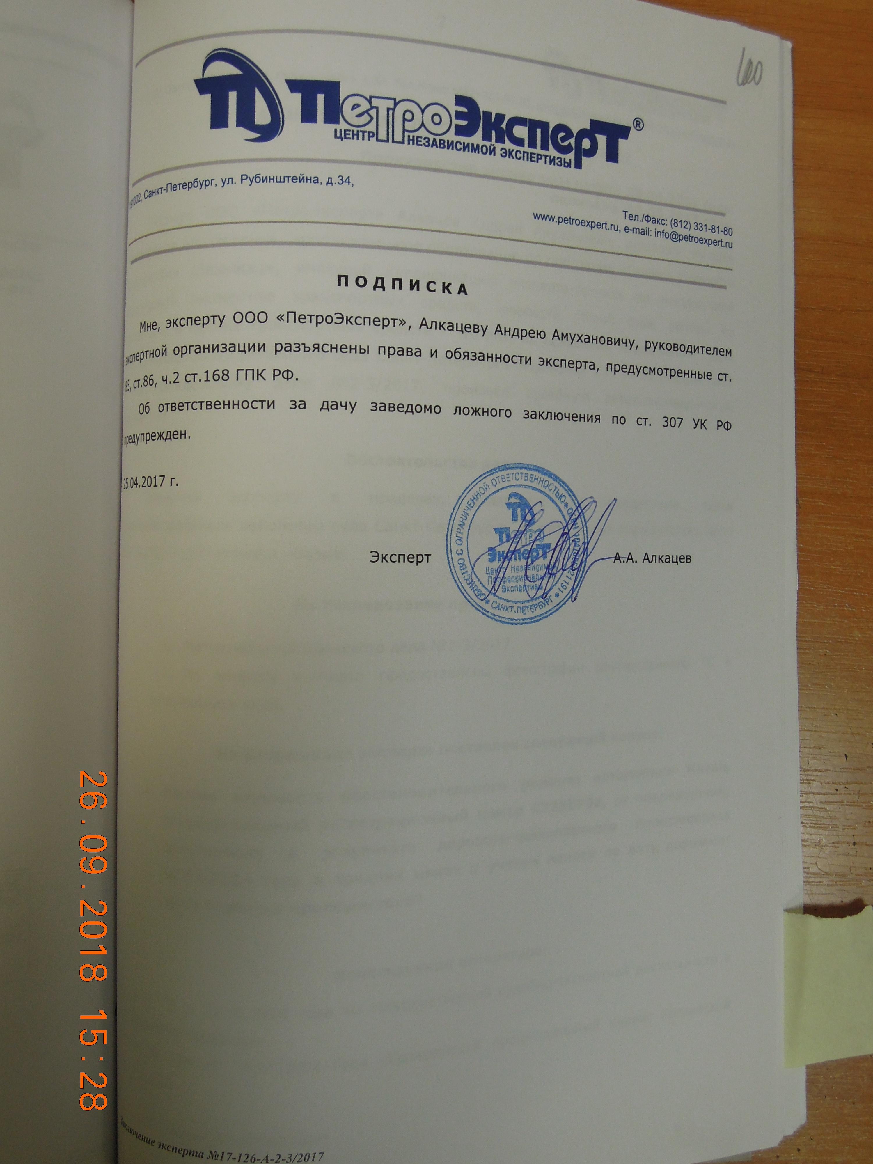 DSCN4548.JPG