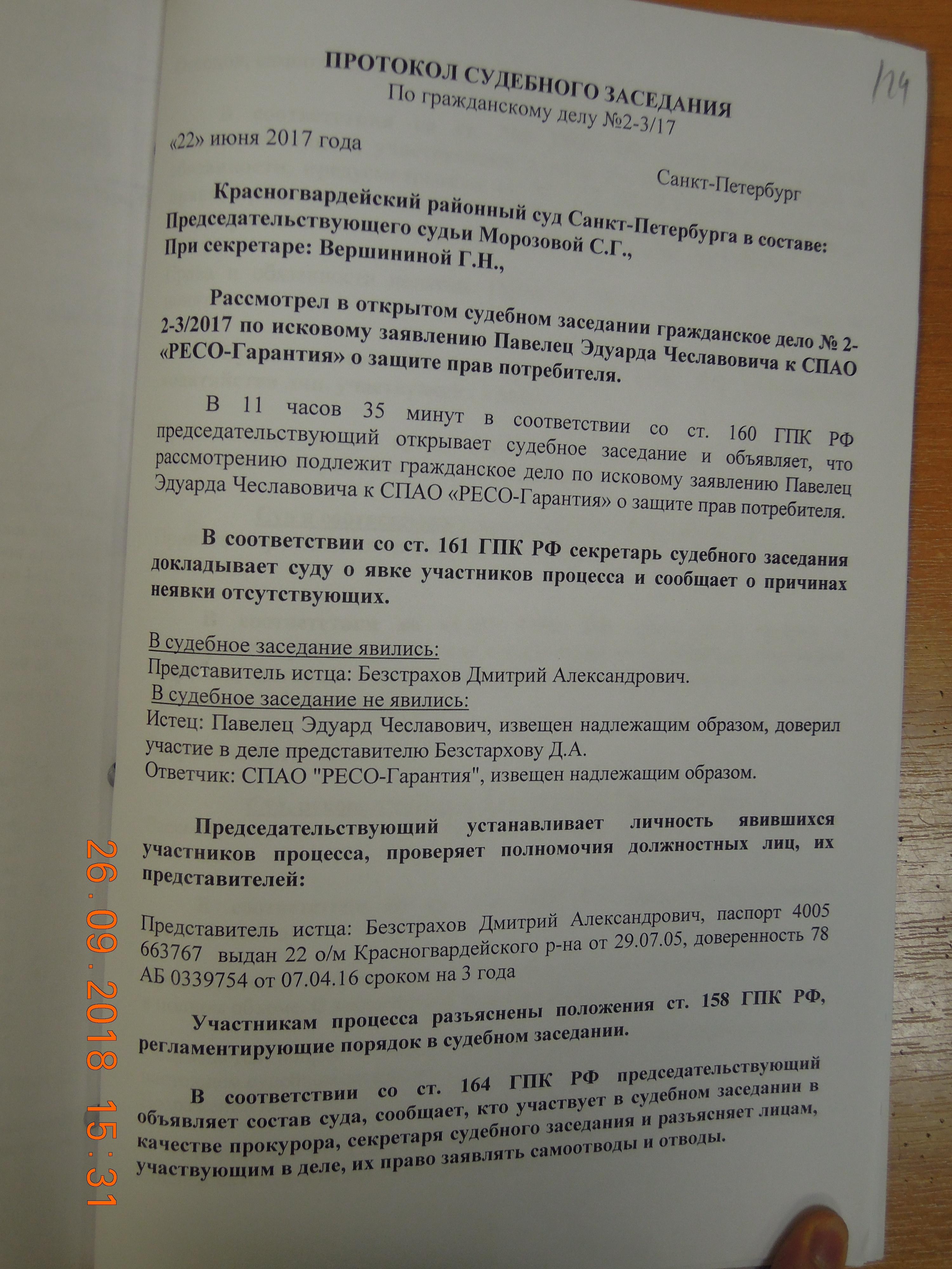 DSCN4570.JPG