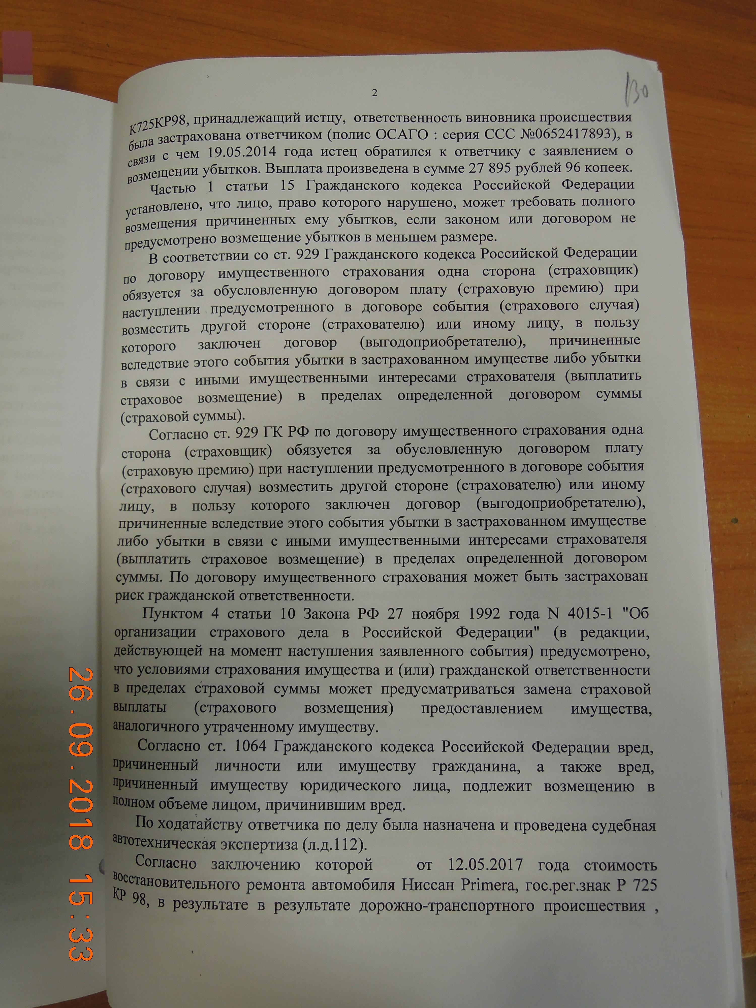 DSCN4576.JPG
