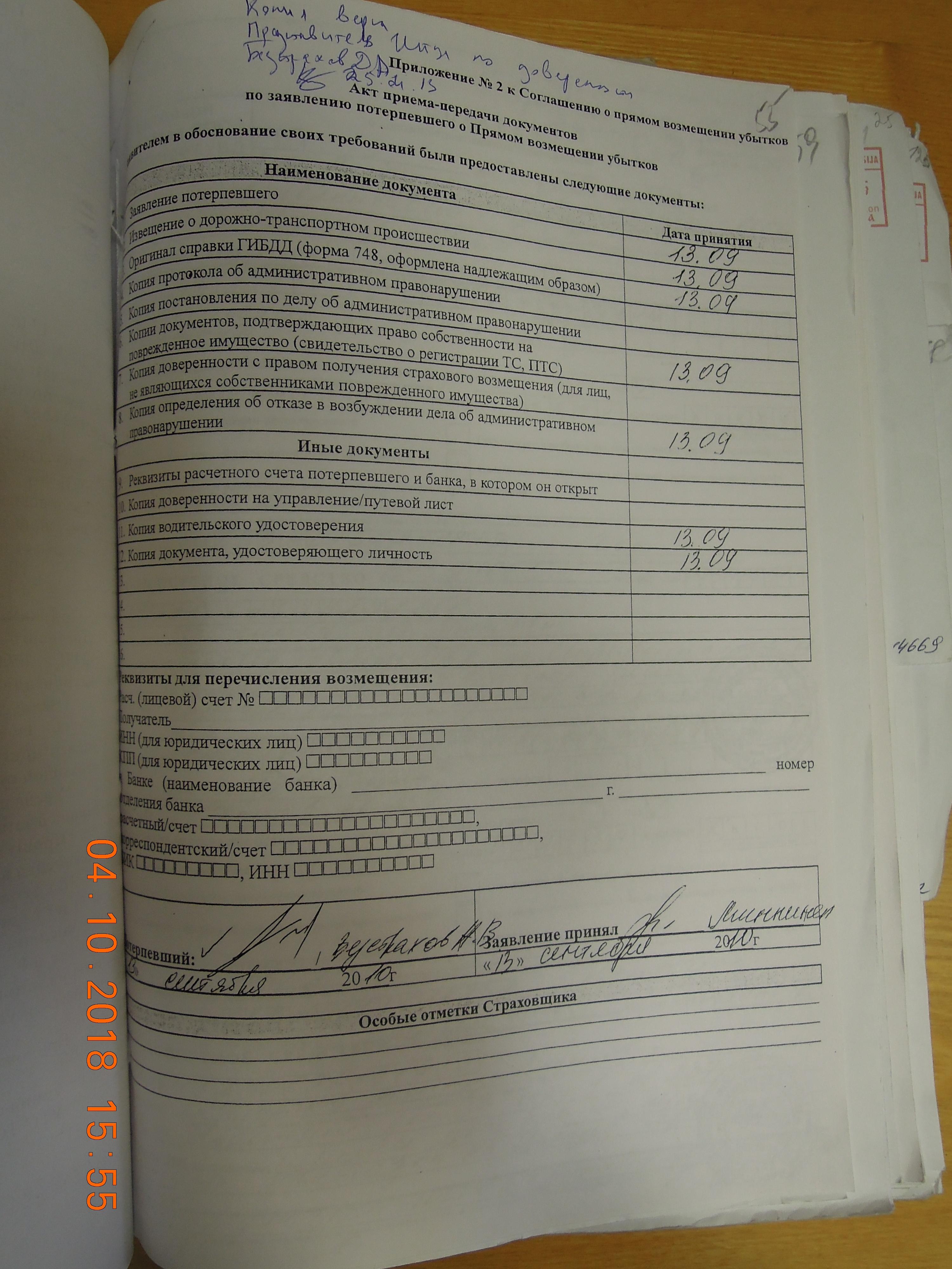 DSCN4693.JPG