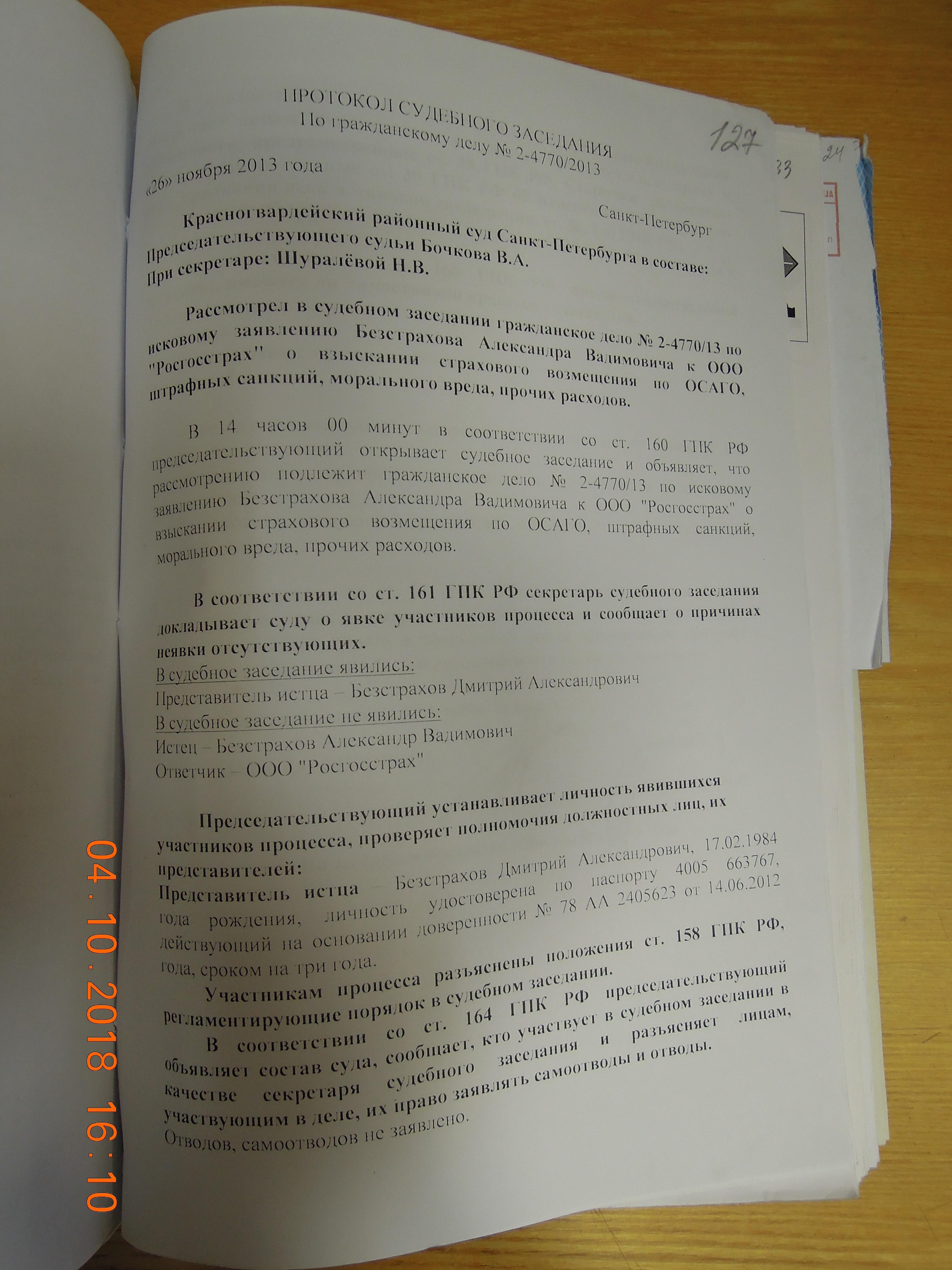 DSCN4764.JPG