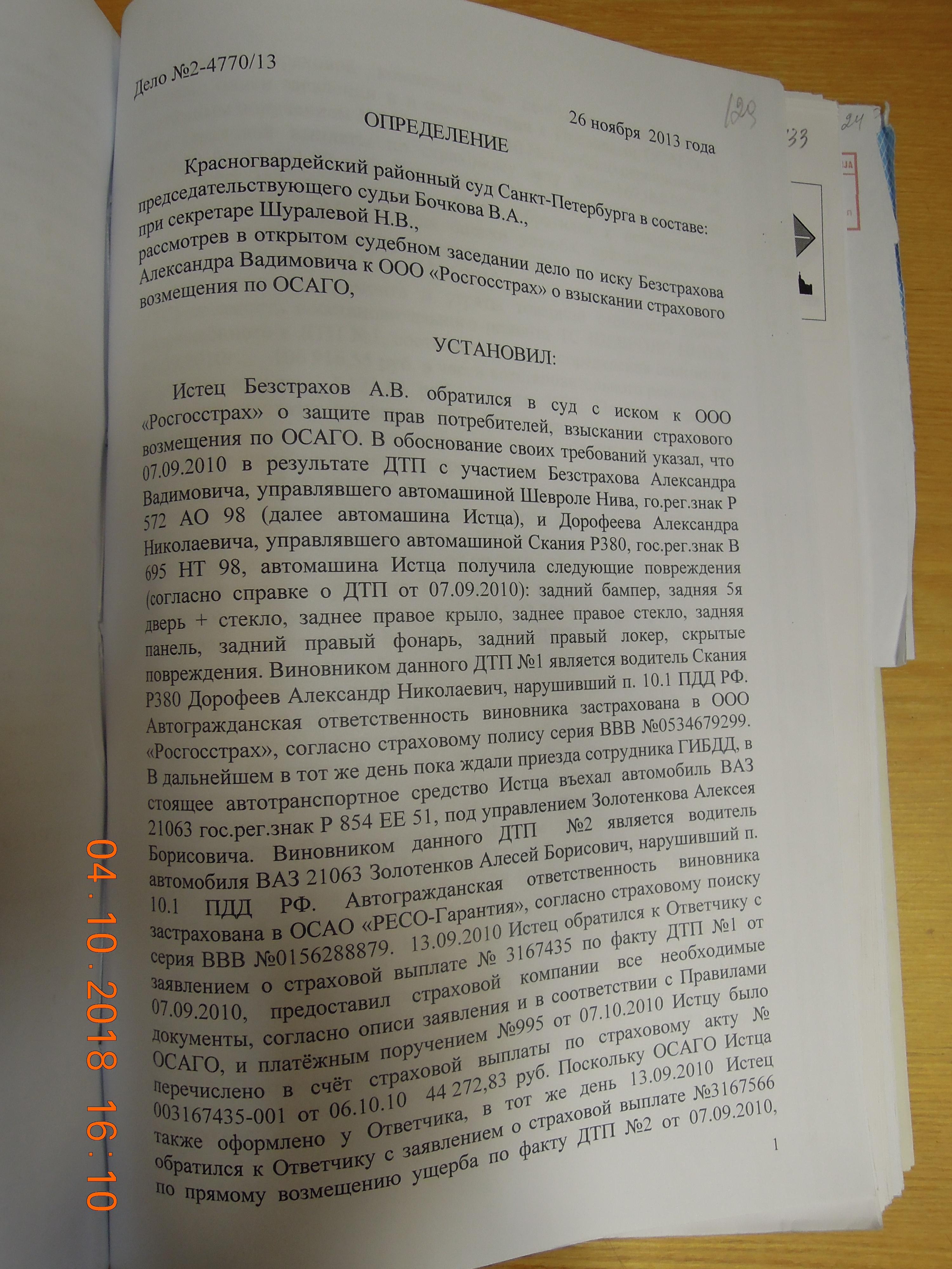DSCN4766.JPG