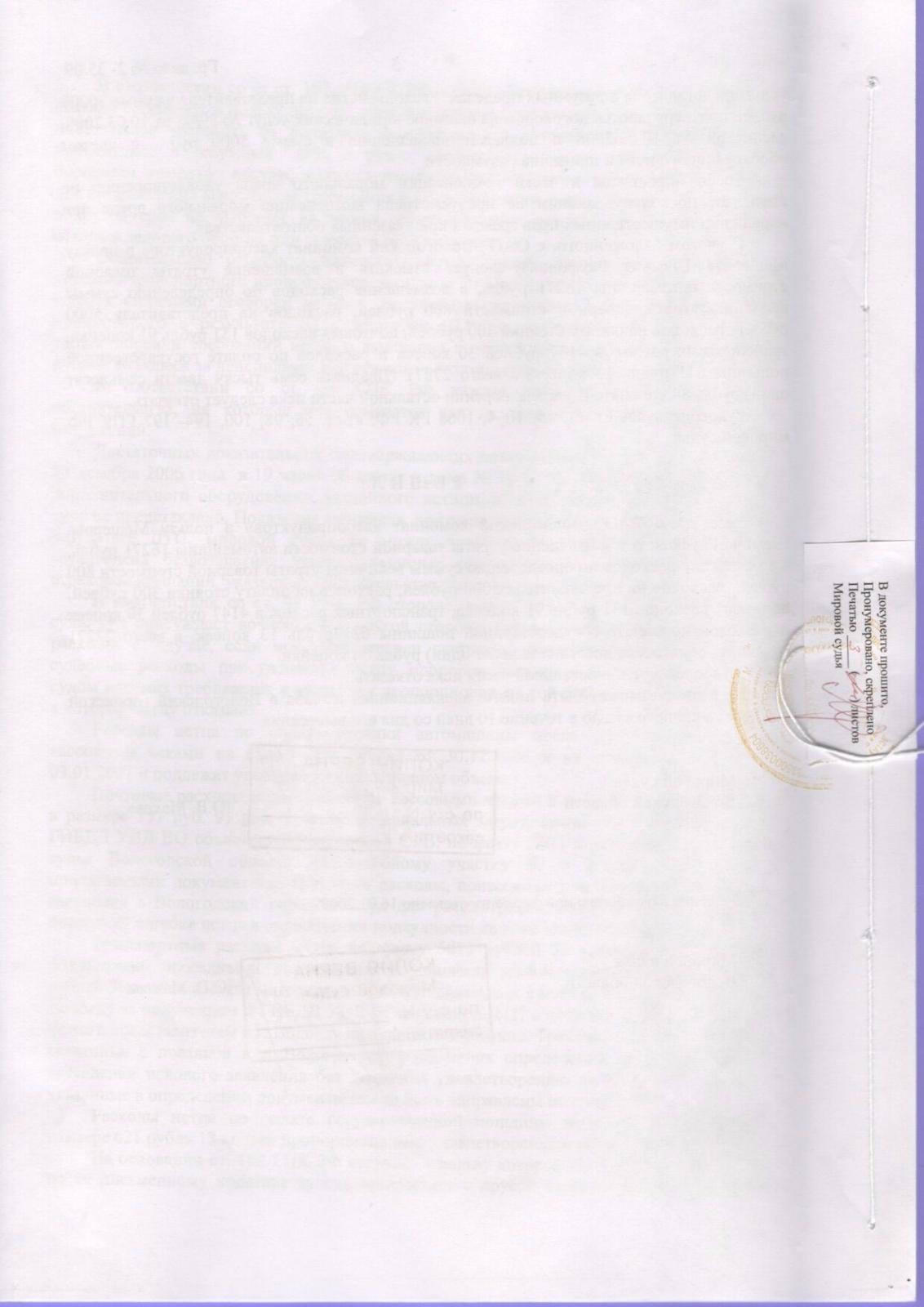 152-350914.01.2009.6.jpg