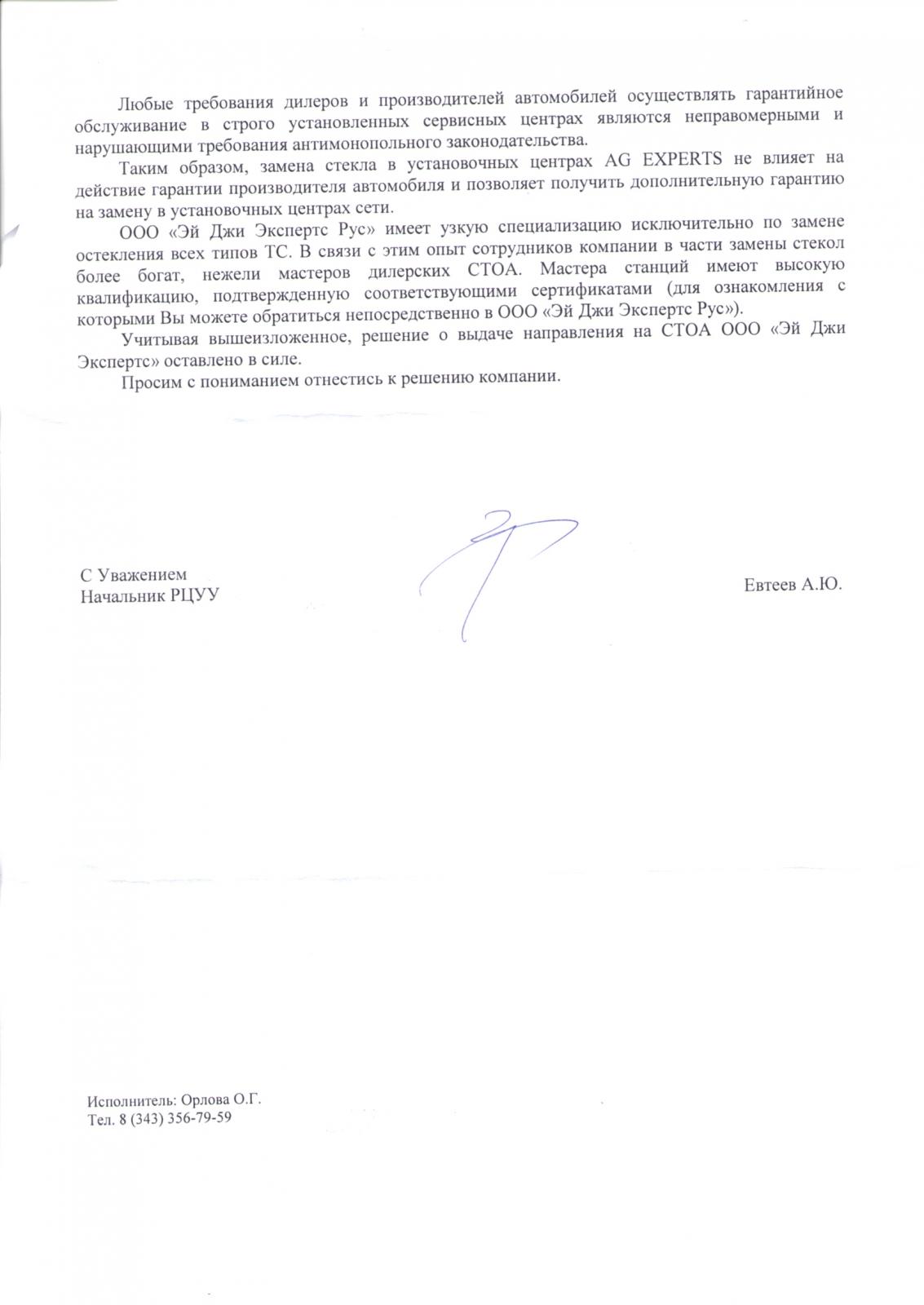 Document_499.jpg